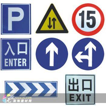 供应交通标志牌 限速标志牌