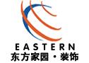 潍坊东方家园装饰公司